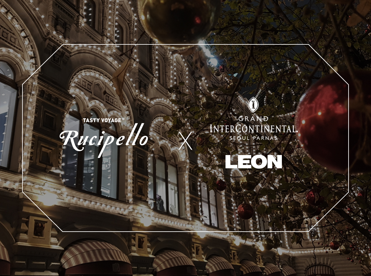[RUCIPELLO X INTERCONTINENTAL]